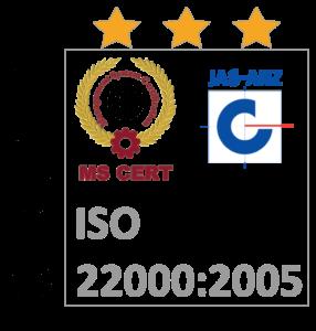 CertificazioneISO-22000_2005